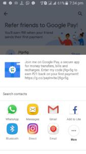 Google pay invite friends