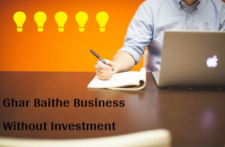 Ghar Baithe Online Business Ideas without Investment