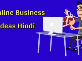 online business ideas hindi