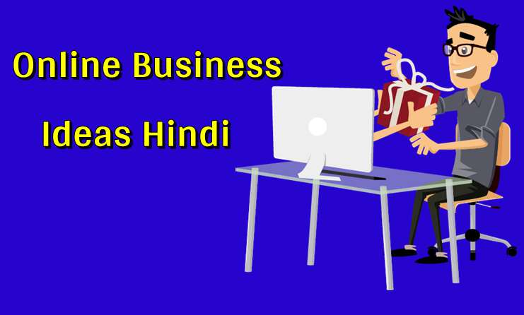 online business ideas hindi