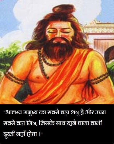 Bhartṛhari quotes