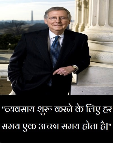 Entrepreneur Quotes in Hindi