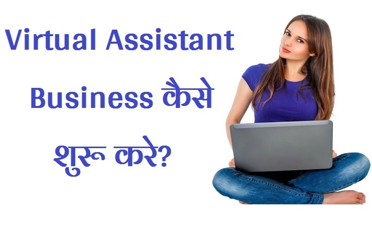 Virtual Assistant in Hindi