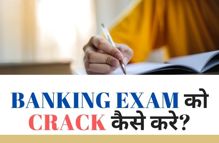 How To Crack Bank Exam In India
