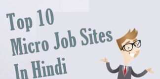 Micro Job Sites In Hindi