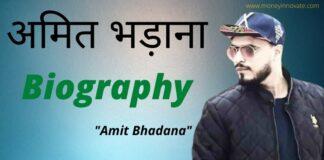 Amit Bhadana Biography in hindi