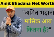 Amit Bhadana Net Worth