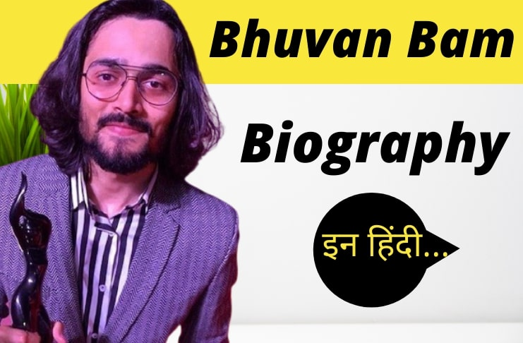 BB Ki Vines biography in Hindi