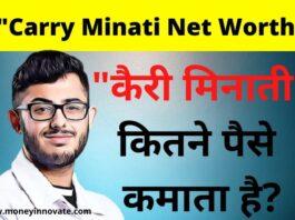 CarryMinati Net Worth