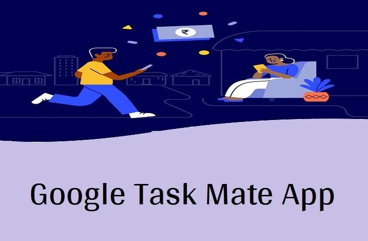 गूगल से पैसा कैसे कमाया जाता है
