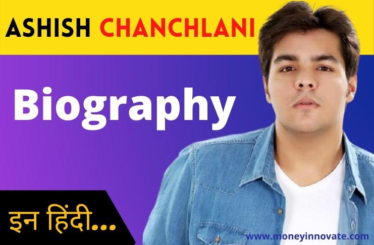 ashish chanchlani biography in Hindi