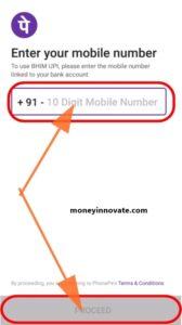 फोन पे अकाउंट कैसे बनाएं