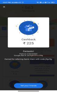 google pay app se paise kaise kamaye