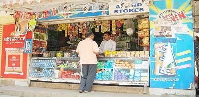 kiaran shop-गांव में पैसे कमाने के तरीके