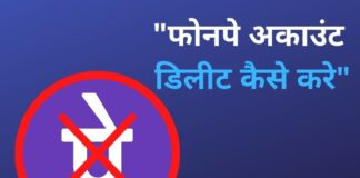 phonepe account delete kaise kare