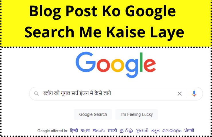 Blog Post Ko Google Search Me Kaise Laye