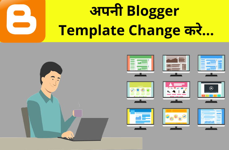 Blogger Blog Ki Template Change or Upload Kaise Kare