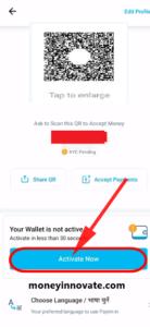 paytm new account
