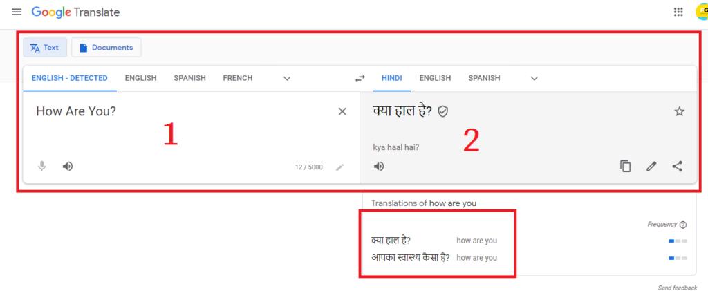 हिंदी को इंग्लिश में ट्रांसलेट करना ऐप