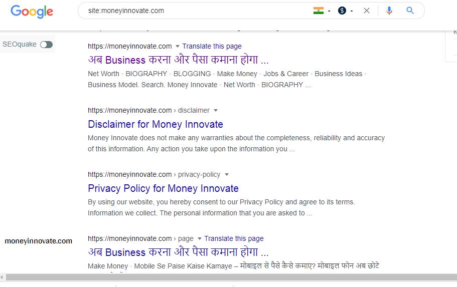 Google पर सर्च कैसे करे