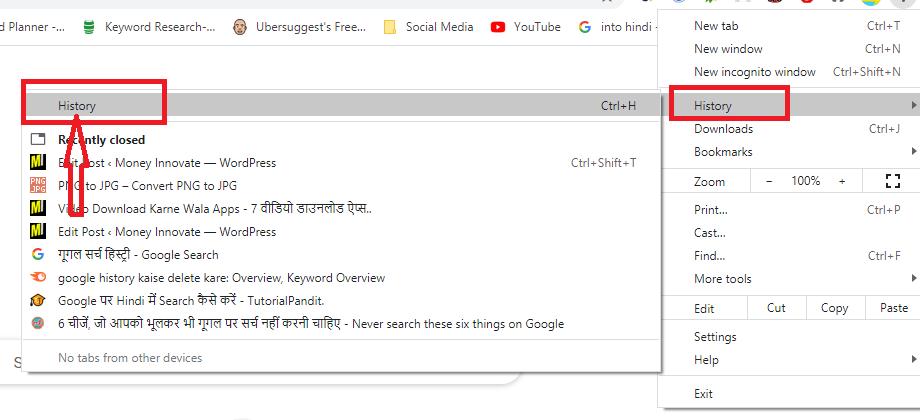 google search history kaise delete kare