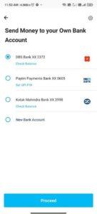 एक बैंक से दूसरे बैंक में पैसा कैसे ट्रांसफर करें