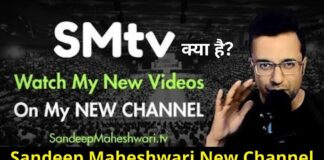 Sandeep Maheshwari tv SMtv