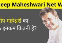 SMtv Sandeep Maheshwari Sandeep Maheshwari Net Worth
