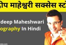 Sandeep Maheshwari Biography In Hindi sandeep maheshwari smtv live