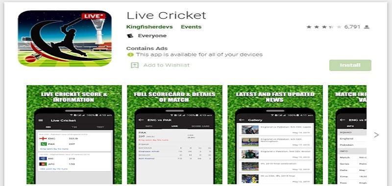 Star Sports Live Cricket - स्टार स्पोर्ट्स लाइव क्रिकेट मैच