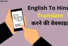 best english to hindi translation website