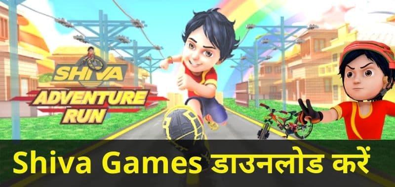 Shiva Wala Games Download