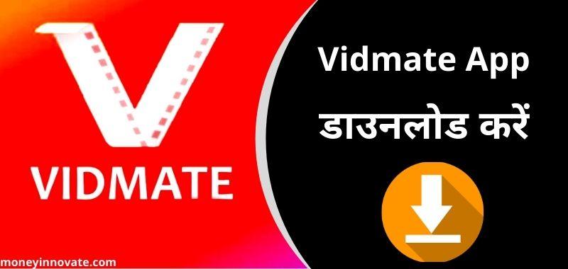Vidmate Apps Download Karna Hai