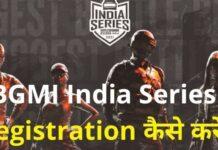 BGMI India Series Kya Hai Battlegrounds Mobile India Series Registration Kaise Kare