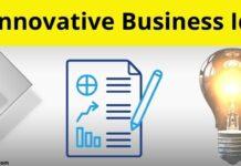 Innovative Business Ideas In Hindi 2021
