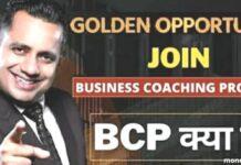 Business Coaching Program By Dr Vivek Bindra