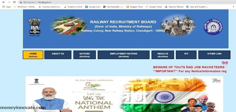 RRB NTPC Answer Key Download Kaise Kare