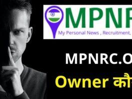 WWW MPNRC Org Owner Kaun Hai