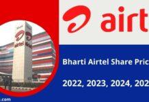 Bharti Airtel Share Price Target 2022, 2023, 2024, 2025, 2030 - भारती एयरटेल शेयर प्राइस भविष्य